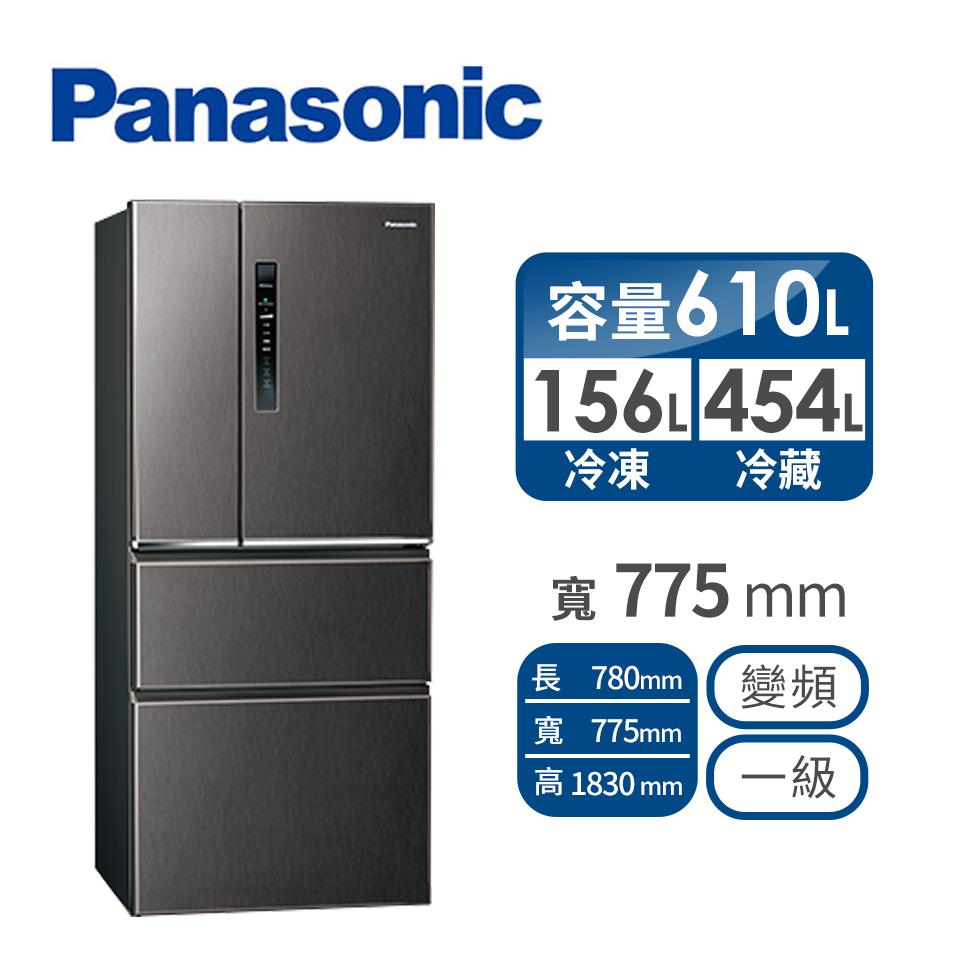 (福利品)Panasonic 610公升四門變頻冰箱