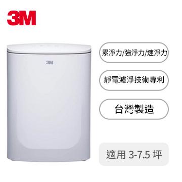 3M 空氣清淨機(3-7.5坪) FA-U90
