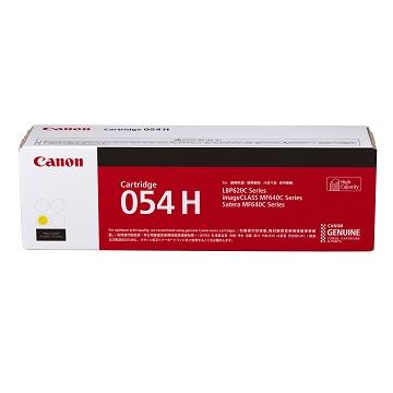 Canon CARTRIDGE 054H Y高容量黃色碳粉匣