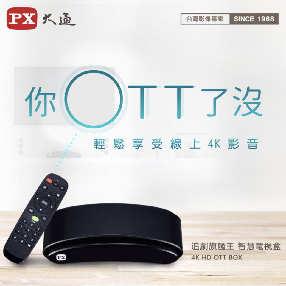 (拆封品)大通 6K追劇王智慧電視盒