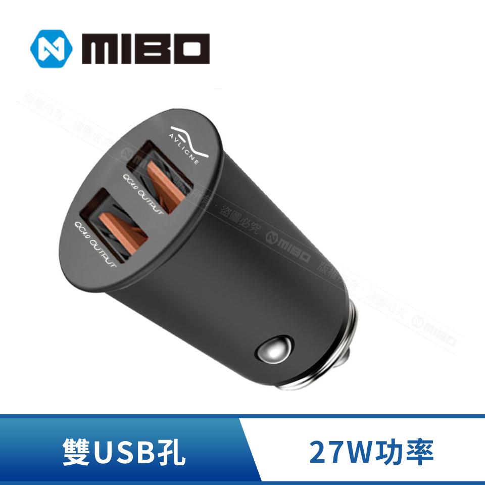 MIBO 27W 雙QC4.0車用充電器