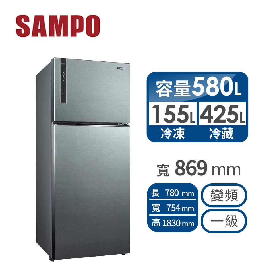 聲寶 580公升雙門變頻冰箱 SR-B58D(K3)漸層銀