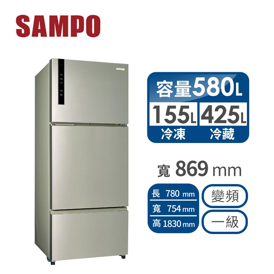聲寶 580公升三門變頻冰箱 SR-B58DV(Y6)香檳銀