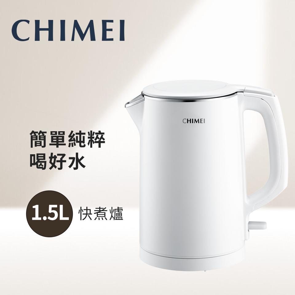 CHIMEI 1.5L不鏽鋼防燙快煮壺