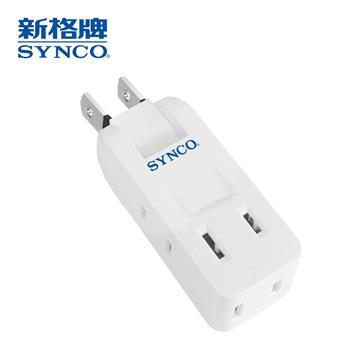 新格牌SYNCO 4座2孔壁插轉接器