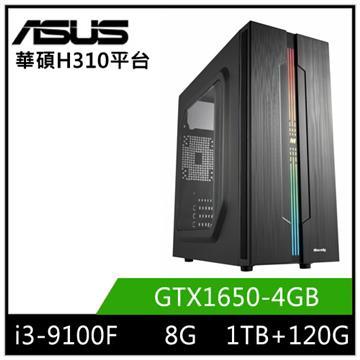華碩平台[銀河護衛]i3四核獨顯雙碟電腦