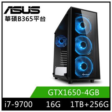 PBA華碩平台[銀河悍將]桌上型電腦(i7-9700/B365/16GD4/GTX1650/256G+1T)