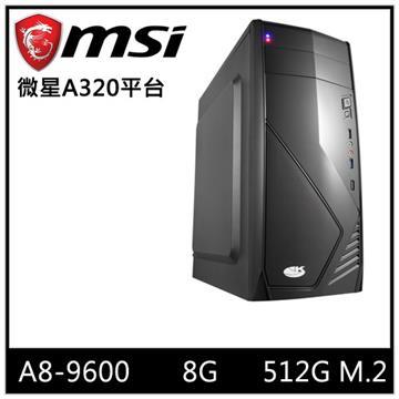 微星平台[武夜戰神]A8四核效能SSD電腦