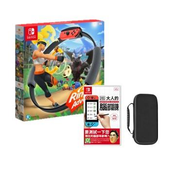 【限時組合3999】Switch 健身環大冒險 中文版