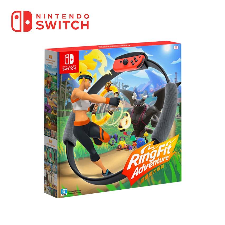 Switch 健身環大冒險 中文版 健身環大冒險