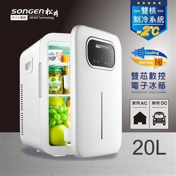 SONGEN松井雙核制冷數控電子行動冰箱 CLT-20L-B