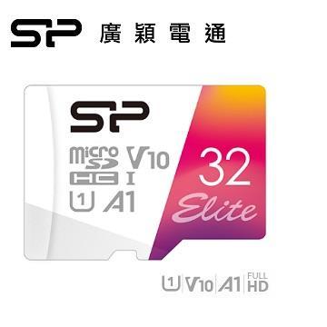 SP廣穎 MicroSD U1 A1 32G記憶卡