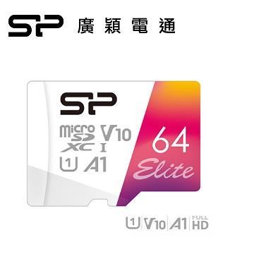 SP廣穎 MicroSD U1 A1 64G記憶卡
