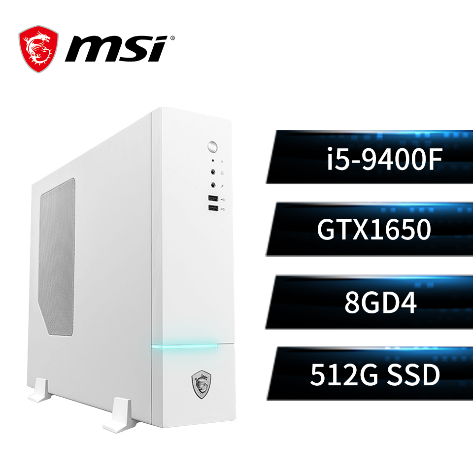 (福利品)MSI微星 桌上型主機(i5-9400F/GTX1650-4G/8G/512G) Prestige PE130 9SA-060TW