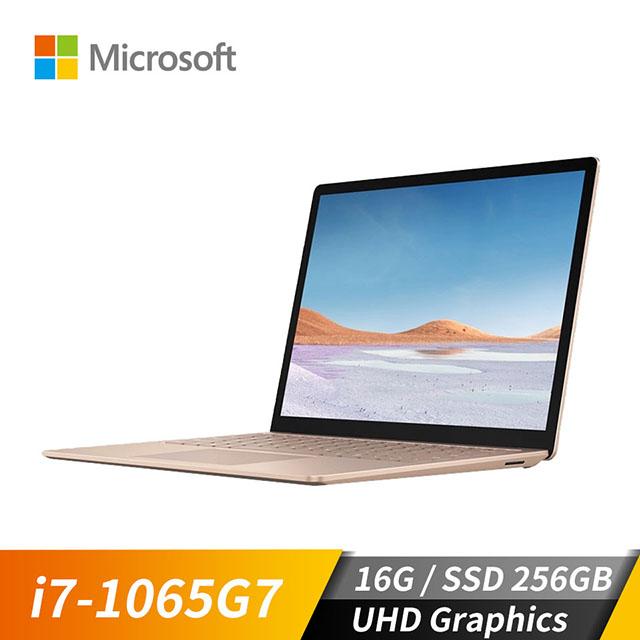 微軟Surface Laptop3 13-i7-16G-256G砂岩金