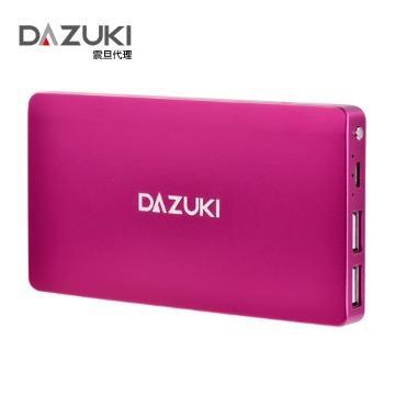 DAZUKI 9800mAh行動電源-蜜桃粉