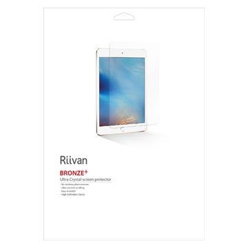 Riivan iPad 10.2 亮面保護貼