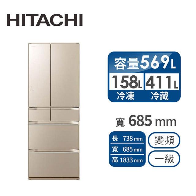HITACHI 569公升白金觸媒ECO六門超變頻冰箱