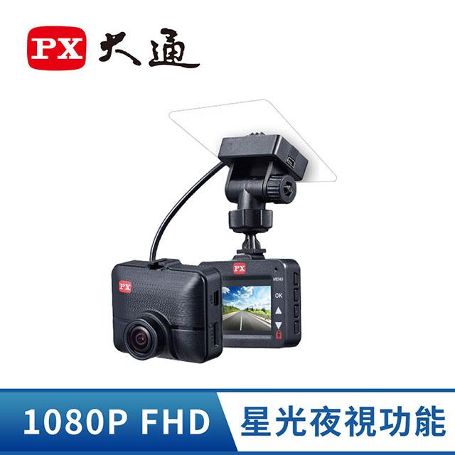 大通PX GPS測速 高畫質行車記錄器(A52G)