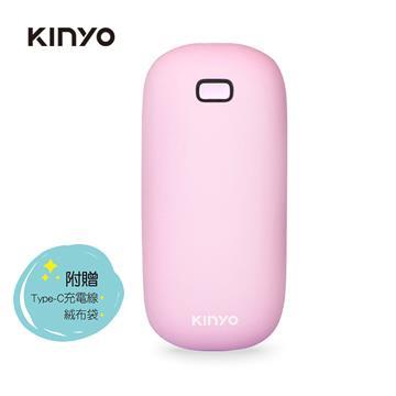 KINYO 充電式暖暖寶(紫)