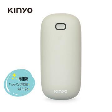 KINYO 充電式暖暖寶(灰)