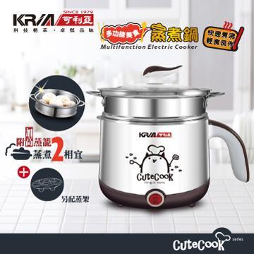 KRIA可利亞 多功能美食蒸煮鍋/電火鍋/蒸鍋(KR-D036)