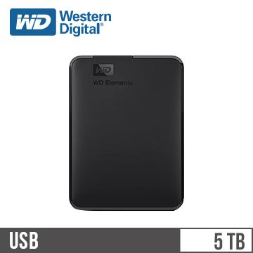 【5TB】WD 2.5吋 行動硬碟(Elements WESN)