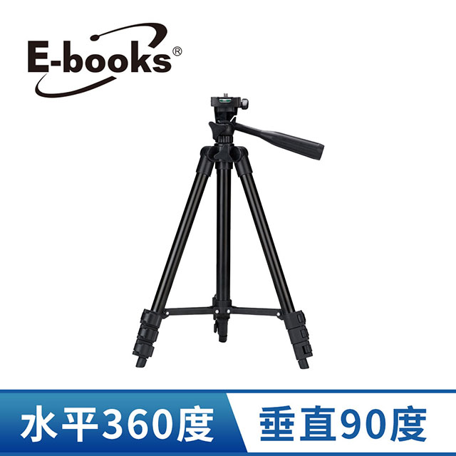 E-books N69 四段伸縮專業鋁合金三腳架