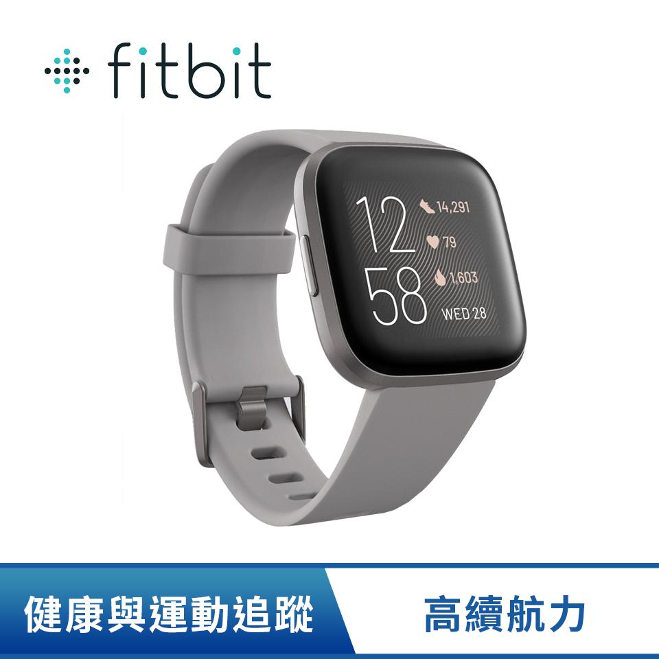 Fitbit Versa 2 健康運動智慧手錶-灰