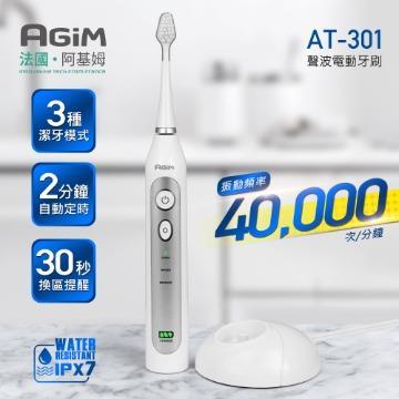 AGIM 聲波電動牙刷 白色