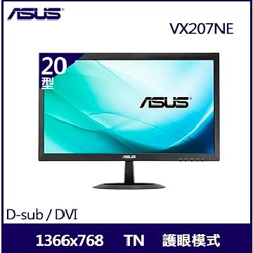 (福利品)ASUS華碩 20型LED液晶顯示器