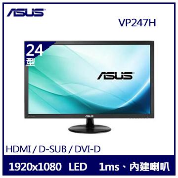 (福利品)ASUS華碩 24型LED液晶顯示器 VP247H