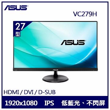 (福利品)ASUS華碩 27型 IPS液晶顯示器