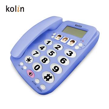 (展示機)歌林Kolin 來電顯示有線電話