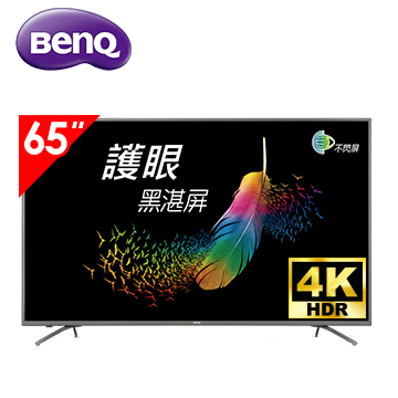 (展示機)明基BenQ 65型4K低藍光不閃屏智慧連網顯示器 F65-710