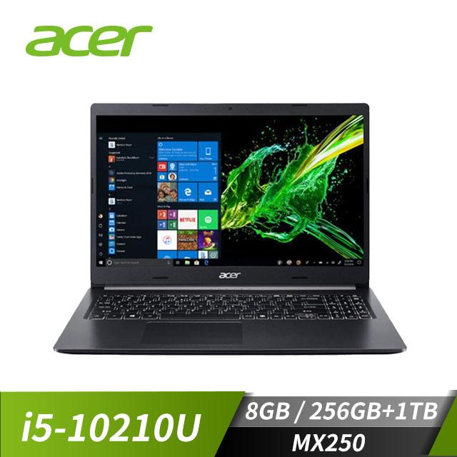 (福利品)宏碁ACER Aspire5 筆記型電腦(i5-10210U/MX250/8G/256G+1T)