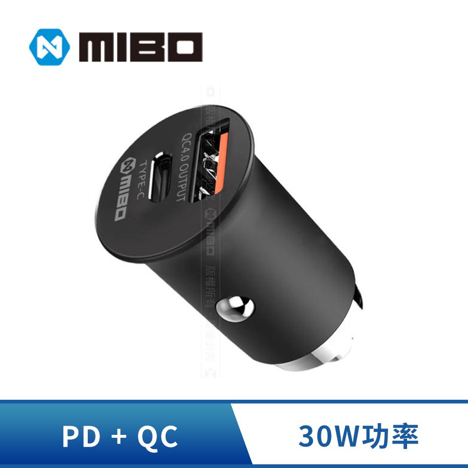 MIBO PD+QC4.0 30W 快充車用充電器