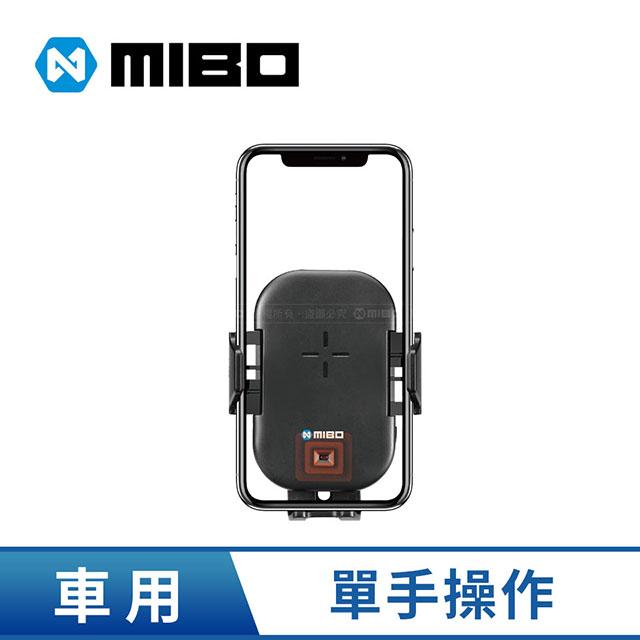 MIBO 紅外線感應自動開合手機架