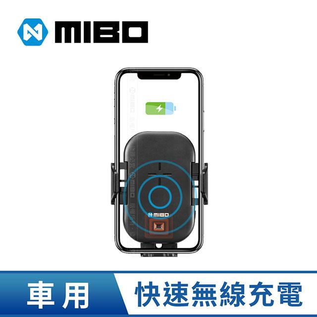 MIBO 智能Qi充電自動開合手機架