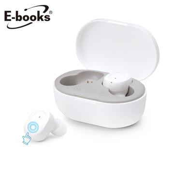 E-books SS11真無線防水觸控藍牙5.0耳機
