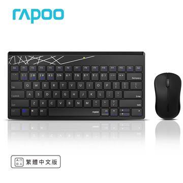 雷柏 8000T 一對三藍牙+2.4G無線鍵鼠組-黑
