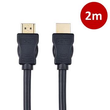 大通8K超高速HDMI線2米