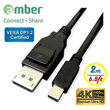amber 1.2認證mini DP to DP螢幕線材-2公尺