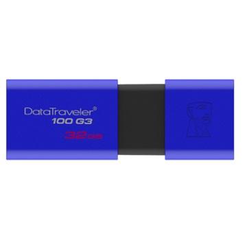 金士頓DataTraveler100 Blue 32G隨身碟