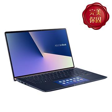 ASUS Zenbook 14 UX434FLC-皇家藍 14吋筆電(i5-10210U/MX250/8G/512G)