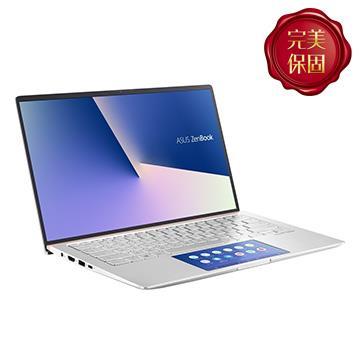華碩ASUS Zenbook 14 UX434FLC-冰柱銀 14吋筆電(i5-10210U/MX250/8G/512G)