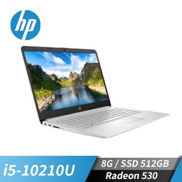 HP惠普 14s 筆記型電腦 (i5-10210U/R-530/8GD4/512G)