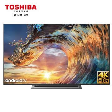 TOSHIBA 65型4K六真色LED安卓液晶顯示器
