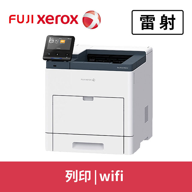 富士全錄Fuji Xerox DP CP505d A4彩色雷射印表機