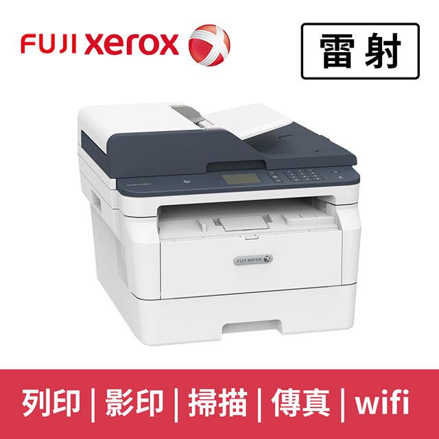 富士全錄Fuji Xerox M285z A4黑白雷射複合機